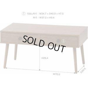 画像3: センターテーブル/ローテーブル/カフェテーブル/幅80cm/AZUMAYA(東谷)