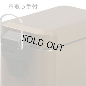 画像2: ダストボックスフォッサ/ゴミ箱/ペダル/アイボリー/東谷(AZUMAYA)