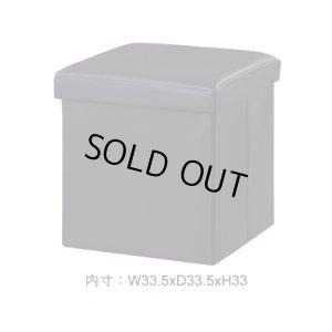画像3: ボックススツール/正方形/収納ボックス/椅子/オットマン/ホワイト/AZUMAYA(東谷)