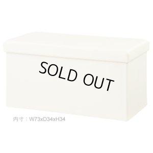 画像3: ボックススツール/長方形/収納ボックス/椅子/オットマン/ブラック/AZUMAYA(東谷)