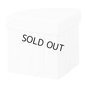 画像1: ボックススツール/扇形/収納ボックス/椅子/オットマン/ホワイト/AZUMAYA(東谷)