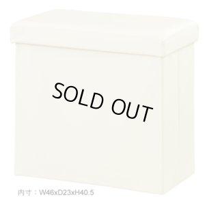 画像2: ボックススツール/長方形/収納ボックス/テーブル/オットマン/ホワイト/AZUMAYA(東谷)